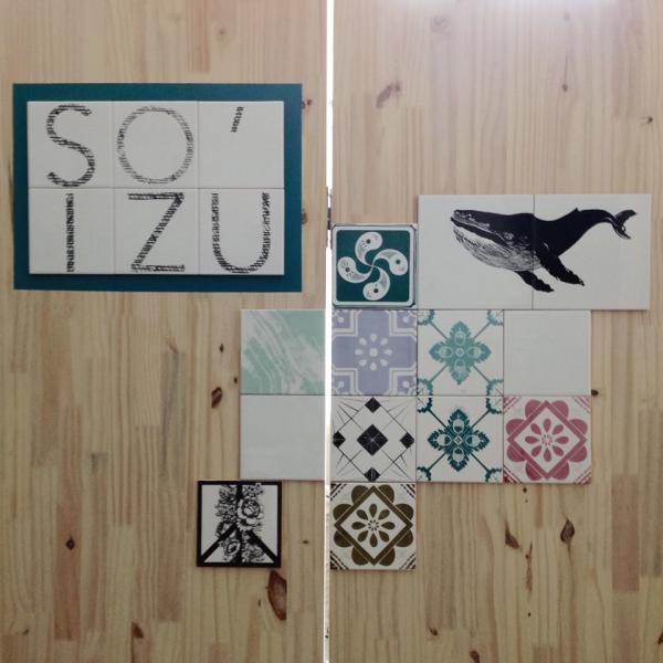 SoIzu__nola_egin?