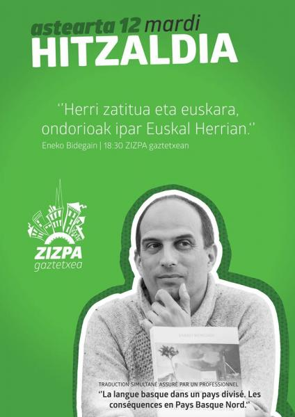 Euskal_Herriaren_zatiketa_administratiboaren_ondorioetaz
